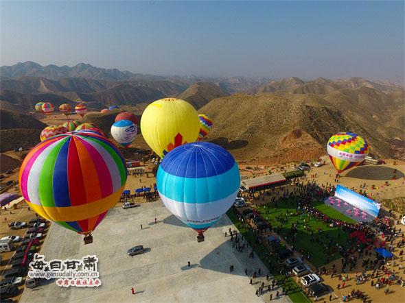 兰州首届热气球旅游节在树屏丹霞景区举行(图)