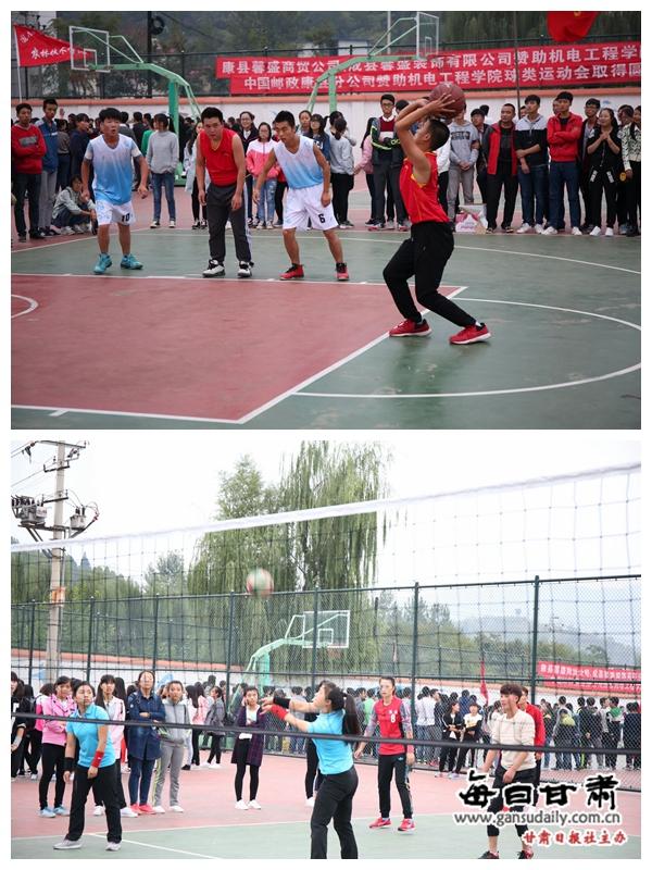 校园文化    10月18日,陇南师专在南校区体育场2016年秋季球类运动会