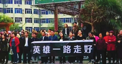 【原创】白龙江畔祭英雄 - 建平根艺 - 建平根艺(相册)