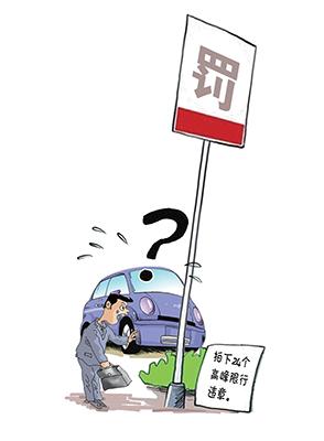 """兰州首例""""新能源汽车""""交通违章案结案"""