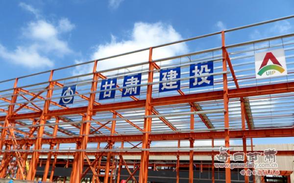 三建集团八公司承建的兰州新区战略性新兴产业孵化基地项目钢结构