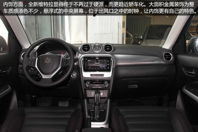长安铃木维特拉-10 15万预算该买啥 这些城市SUV是首选高清图片