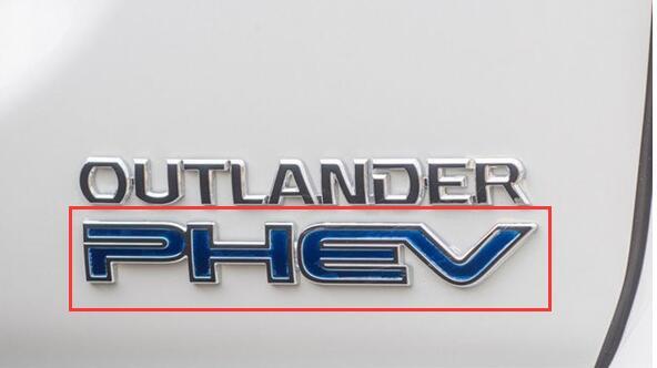 专属号牌 看懂标识一眼辨别新能源汽车DNA高清图片