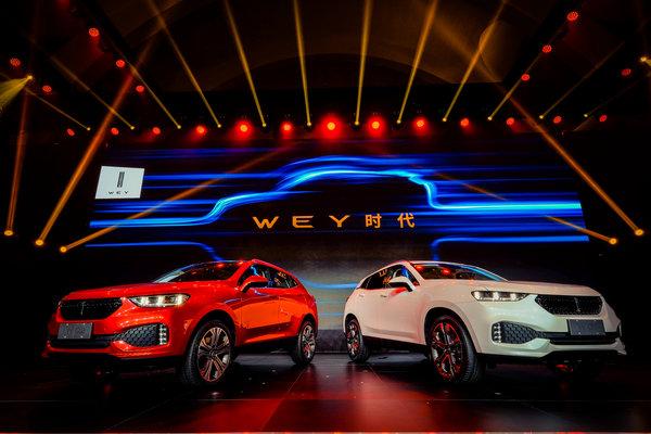 长城汽车发布豪华suv品牌wey,安全与轻奢成其新标签