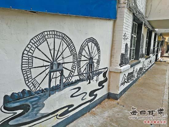 兰州五泉山水手绘在墙小巷变身特色景观