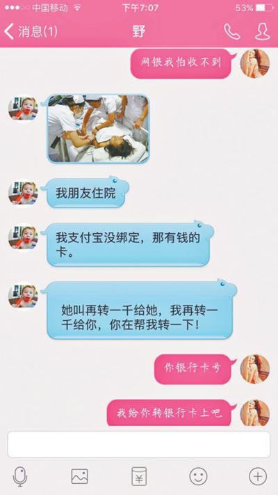 每日甘肃网 甘肃 社会新闻