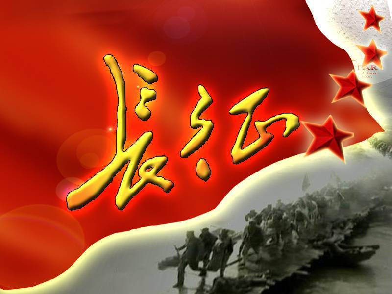 长征精神,为实现中国梦提供不竭动能