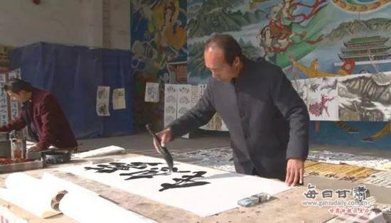书画名家在靖远县开展艺术交流创作