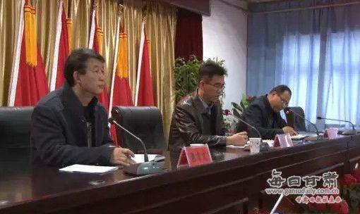 靖远县为新提拔领导干部 补课