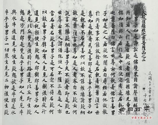 【绚丽甘肃】古代敦煌抄经生 佛教文化传承者图片