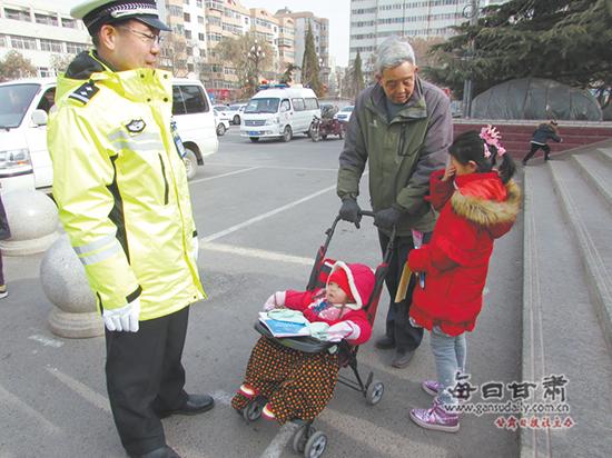 园和爷爷走散 兰州西固交警帮她找到家人