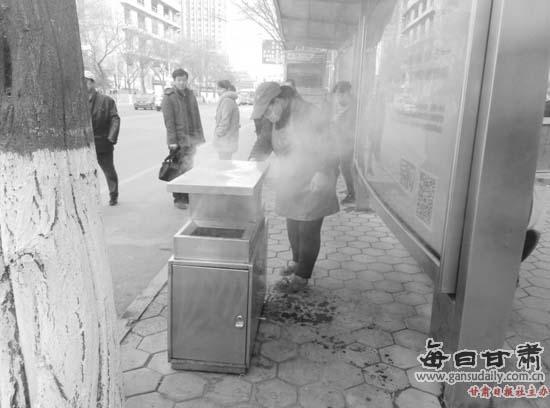 早餐摊主灭火。   把未熄灭的烟头直接扔进垃圾桶,极易引发火灾事故。2月22日,兰州晨报记者在火车站西路兰州二十七中北行站候车时,发现垃圾箱被引燃,冒着滚滚浓烟。   记者看到,一辆公交车离站后,该公交站附近的一垃圾箱内冒出青烟。不到10秒钟工夫变成滚滚浓烟,紧接着就从里面蹿出火苗。垃圾箱着火了。记者见状,一边提醒站在车站候车的市民,一边向附近早餐摊点师傅求助。一位女摊主立即端着一盆水泼进垃圾箱里;火苗仍在上蹿,她又泼了一盆水。另一摊主见状后,也将一盆水泼进垃圾箱,垃圾箱的火终于被泼灭。市民刘先生