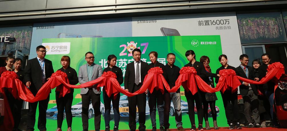 苏宁易购汽车集合店布局全国 打造汽车行业新通路