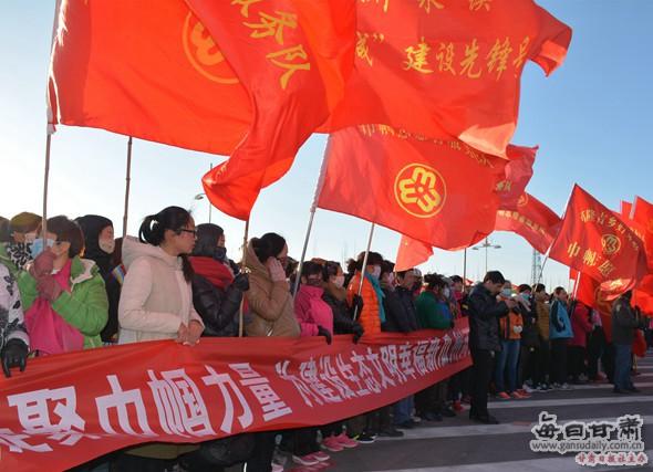 """甘肃各地开展庆""""三八""""妇女节系列活动"""
