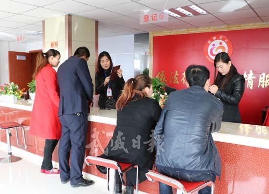 武威凉州区民政局工作人员为新人办理婚姻登记