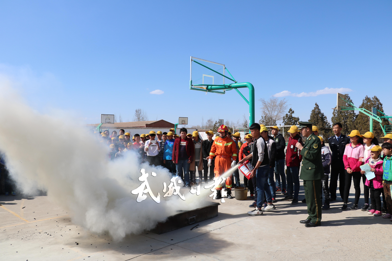 """武威凉州区和平镇开展""""禁毒消防法治安全""""主题宣传活动"""
