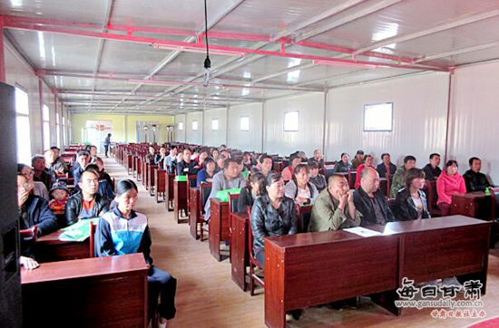 通渭县陇川乡开展食药从业人员培训工作