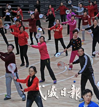 武威凉州区积极开展各种体育健身活动