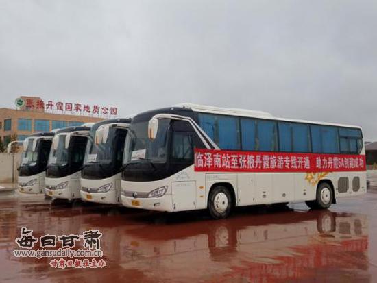 张掖丹霞首条运营攻略开通旅游(图)厦门尼泊尔自由行专线图片