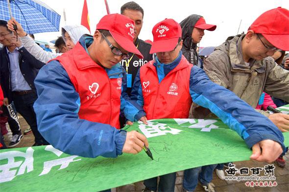 共青团甘肃省委在兰州新区举行义务植树活动(