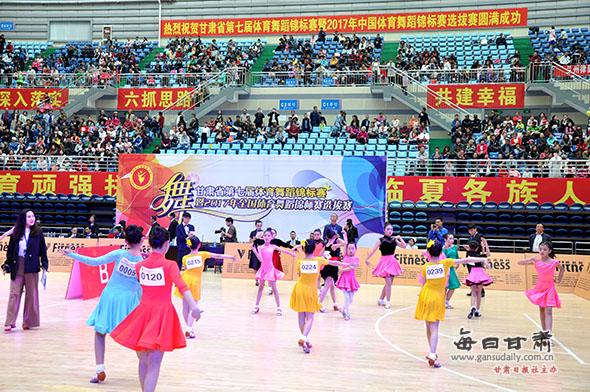 """""""牡丹之乡""""的临夏回族自治州举行.   据悉,全省共有32支队伍参加"""