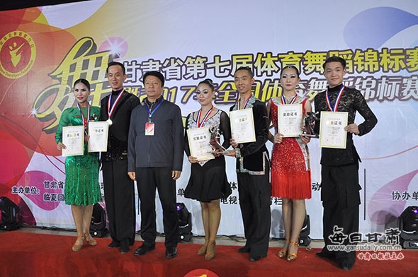 体育管理中心、临夏回族自治州体育局主办,甘肃省体操体育舞蹈健美