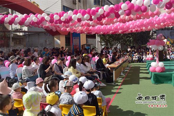 """七里河区民族幼儿园小朋友与特殊儿童欢庆""""六一""""共享快乐(组图)"""