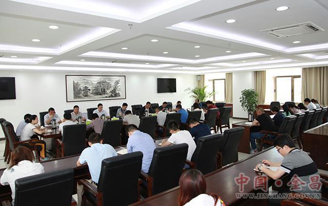 杨建武主持召开金昌市政府常务会议