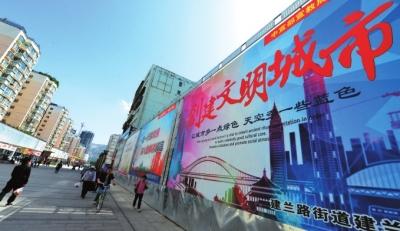 兰州建兰路街道千余平米创城宣传墙成靓丽风景线