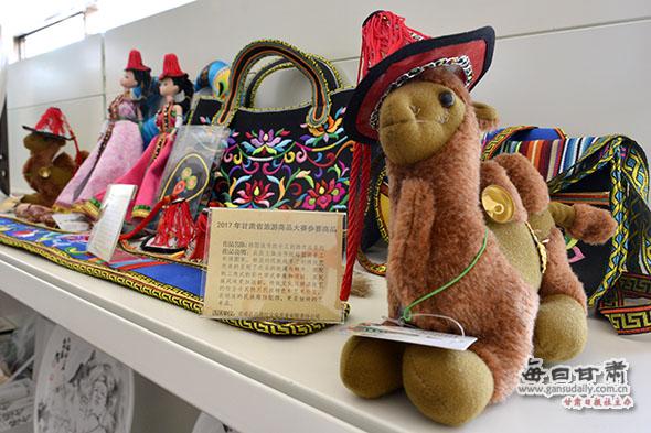 丝绸之路旅游产品展览会