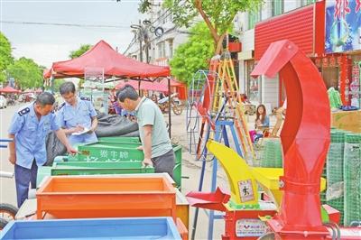 庆城工商局开展农机具市场专项检查