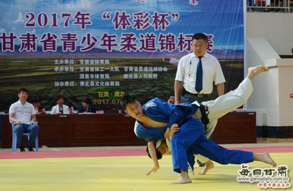 甘肃青少年柔道锦标赛开赛