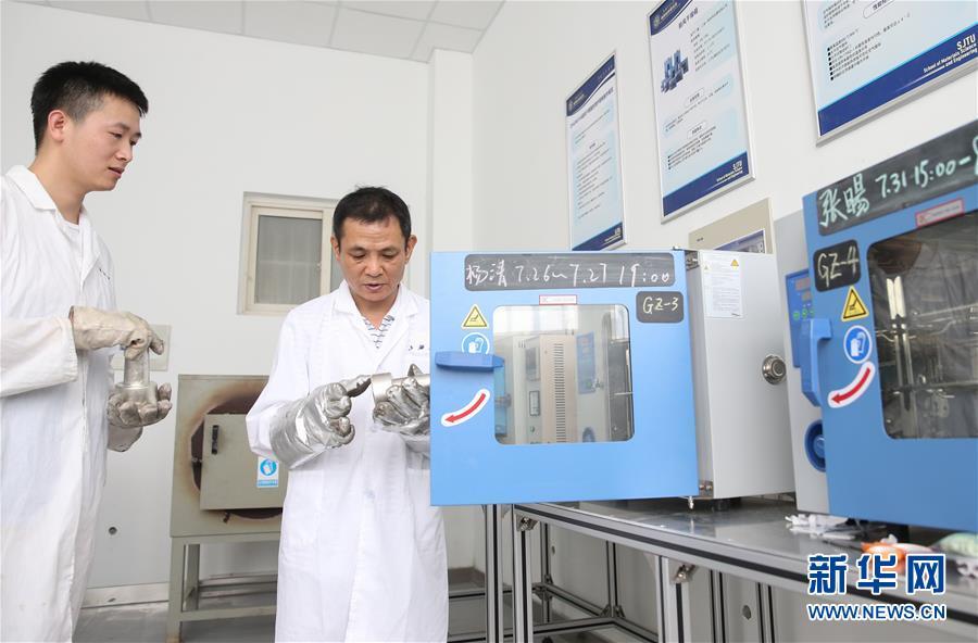 上海交大研制出超强纳米陶瓷铝合金