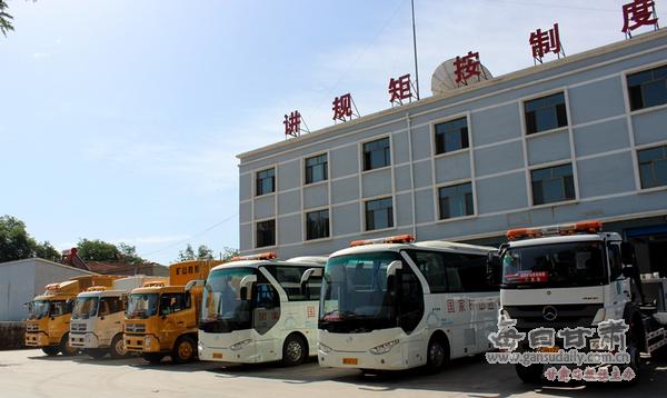 甘肃省第一届矿山救援技术竞赛在白银平川举行
