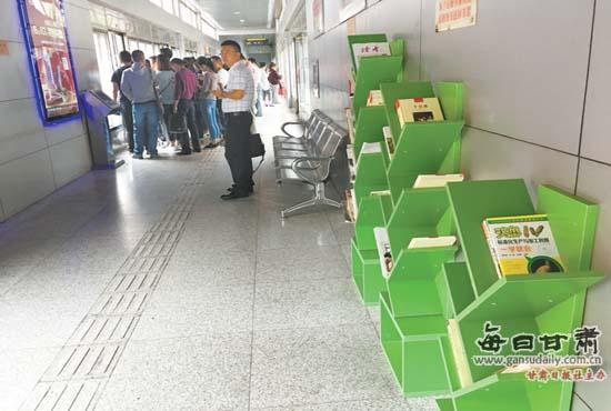 """""""图书漂流站""""亮相兰州BRT车站"""