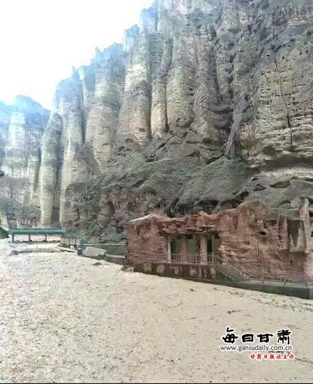 景泰黄河石林景区饮马沟大峡谷发生暴洪