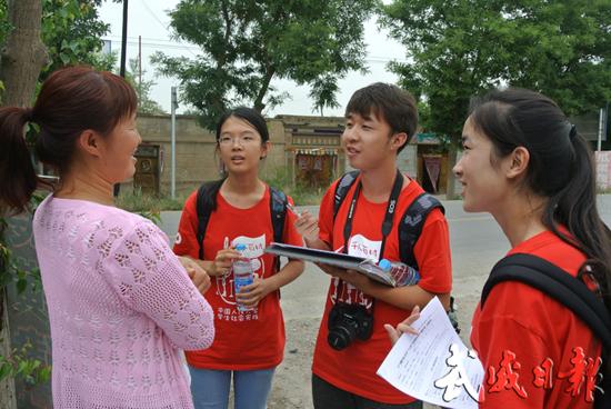 人大学生在黄羊镇开展社会调研