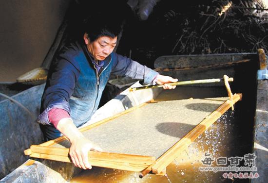 康县巩坝:纯植物手工古纸技艺