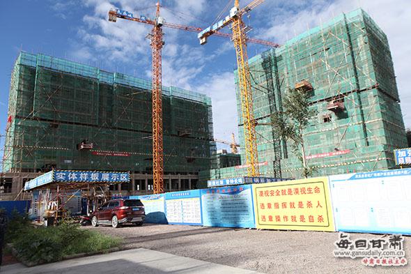 民乐县发力棚户区改造