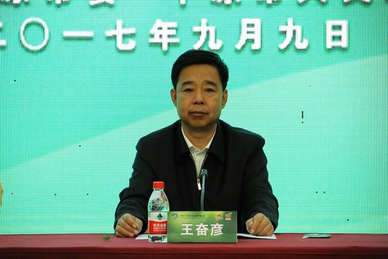 2017甘肃农博会平凉特色农产品专场推介签约仪式举行