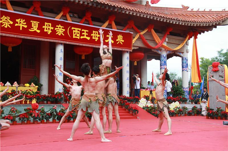 第五届海峡两岸共祭华夏母亲西王母大典在泾川隆重举行