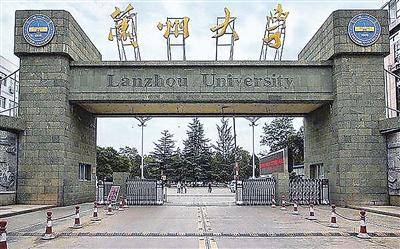 这些大学和学科不入流 盘点双一流大学 学科遗珠榜