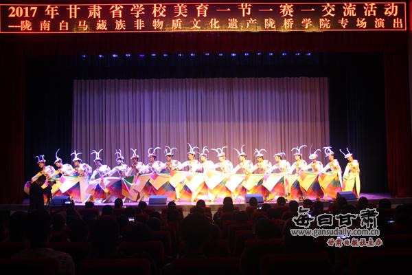 陇南白马藏族非物质文化遗
