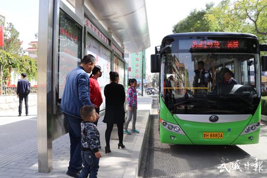民勤县城区公交正式运营