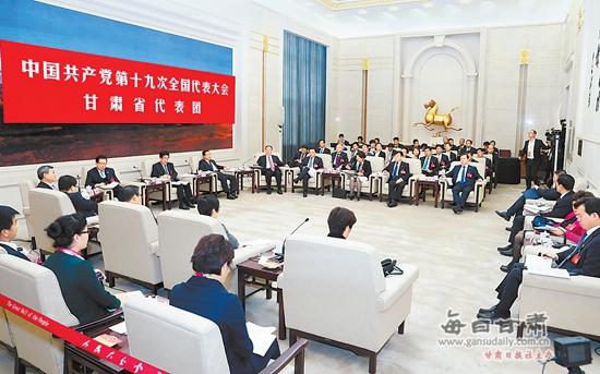 媒体聚焦甘肃省代表团开放日