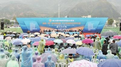 第26届中国西部商品交易会开幕