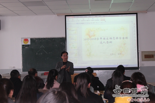 陇桥学院开展国家奖学金、国家励志奖学金 拟获奖学生答辩活动