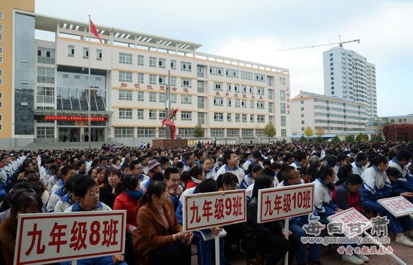 兰州市心理健康工作者协在静宁县开展学生心莲闽清初中上图片