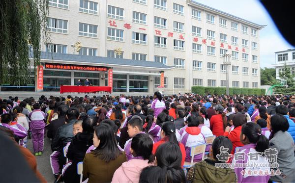 兰州市心理健康工作者协在静宁县开展物质心2017惠安学生检初中生图片