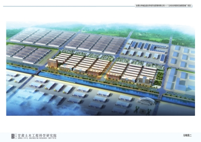 国家级兰州经济技术开发区皋兰园区打造社区丝绸菜市场设计图图片